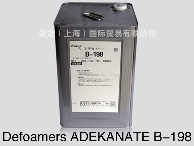 ADEKANATE B series are widely used in the synthetic emulsion and paint industries  ADEKANATE B-198 and B-199 are