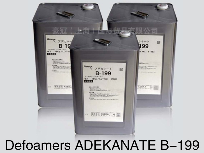 ADEKANATE B series are widely used in the synthetic emulsion and paint industries  ADEKANATE B-198 and B
