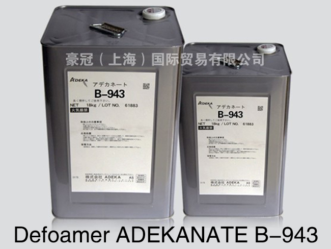 ADEKANATE B-943 is a defoamer designed for the synthetic emulsion paint industry and suitable especi